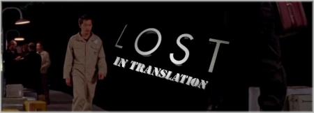lostintranslation7