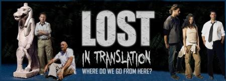 lostintranslation12